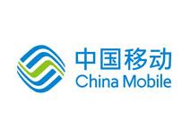 中国移动快销